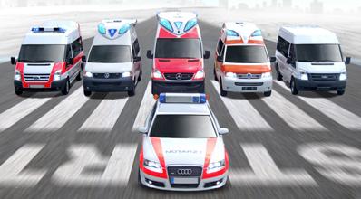 Ambulans / Ambulanz Mobile GmbH & Co. KG