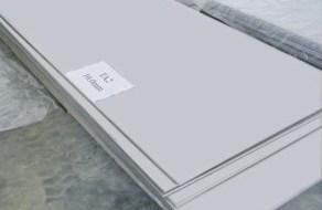 Láminas de titanio / CRONUS Industrial Solutions GmbH