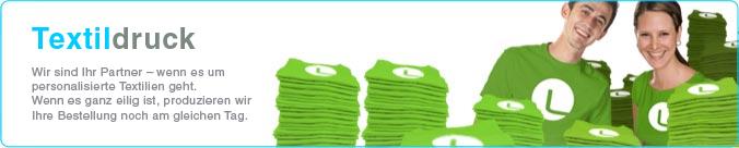 Текстильные оттиски
