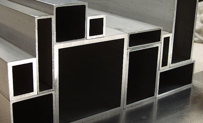 Cubrejuntas de aluminio