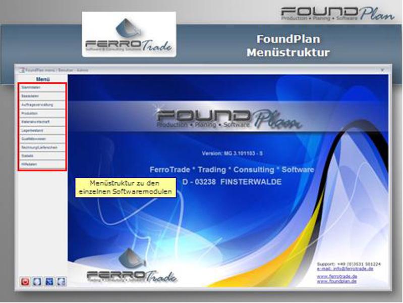 애플리케이션 소프트웨어