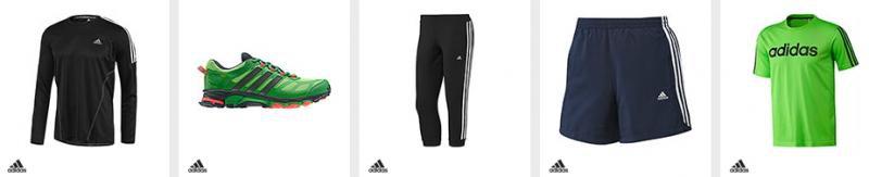 الملابس الرياضية
