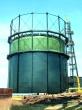 Резервуар для газа