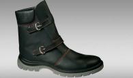 Güvenlik ayakkabıları