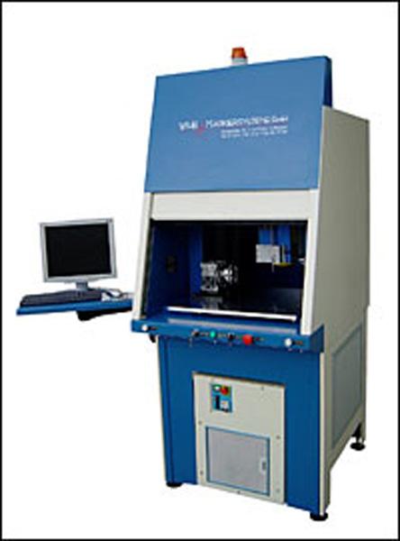 система для лазерной маркировки