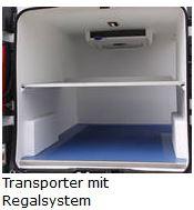 冷蔵車製造