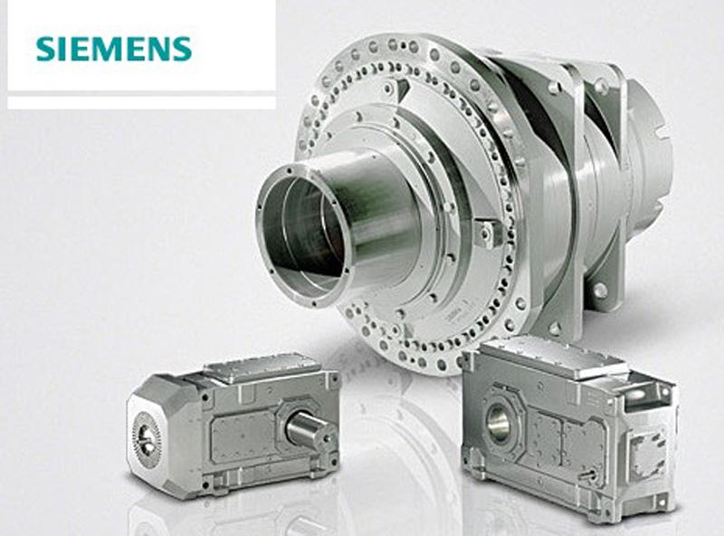 Verstellgetriebe / Siemens AG Mechanical Drives Business Unit